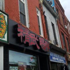 Toronto's Chinatown User Photo