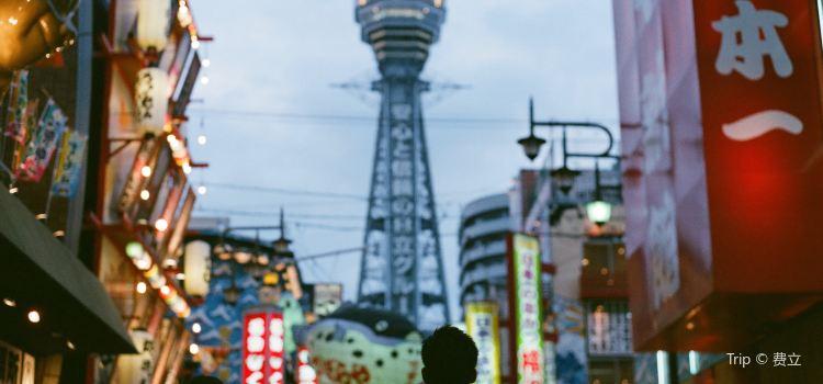 Tsutenkaku3