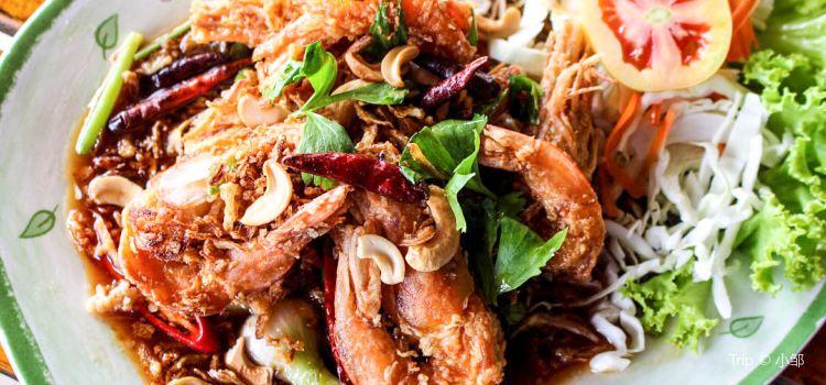 Aree Seafood1
