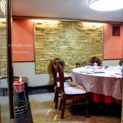 Gui Yuan Restaurant User Photo