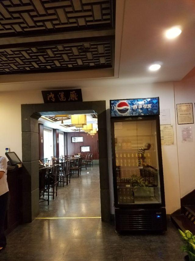 Kui Yuan Guan ( Jie Fang Road Main Branch)