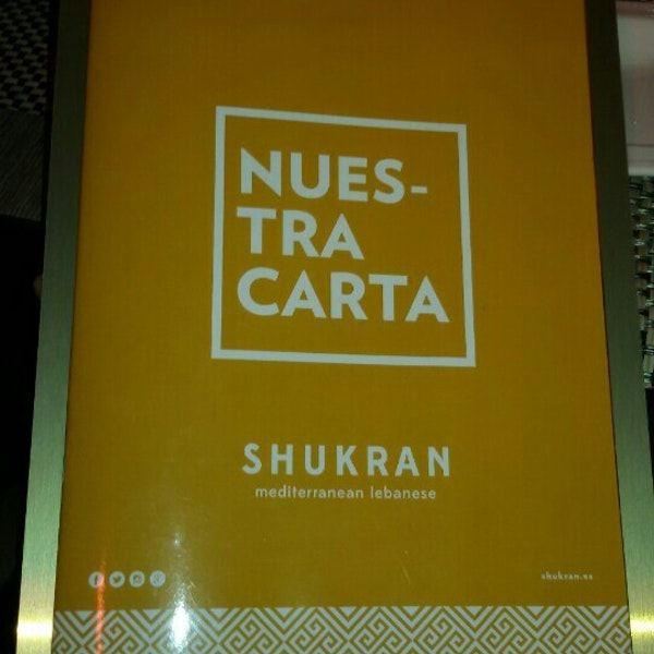 Shukran Travel Guidebook Must Visit Attractions In Madrid