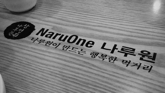 Naruone Korean Restaurant