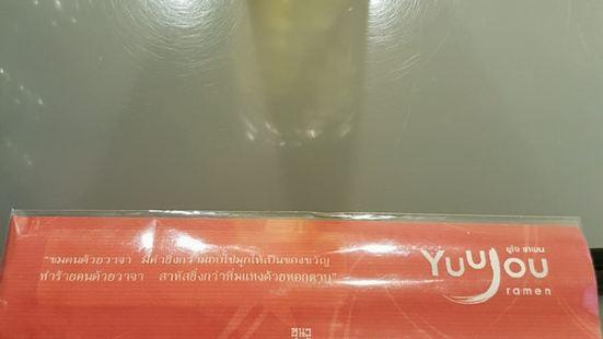 Yuujou Ramen