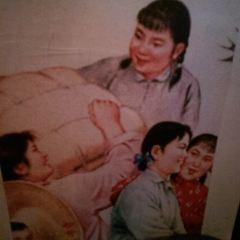 Chin Chin User Photo