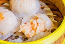 深圳美食图片-虾饺