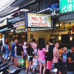 No.6 Restaurant User Photo