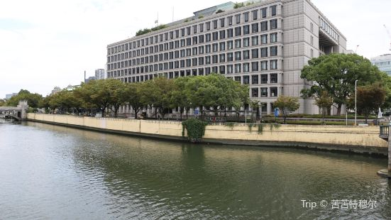 Osaka City Office