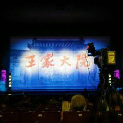 青年宮演藝中心用戶圖片