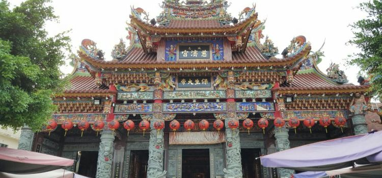 Ciqing Palace1