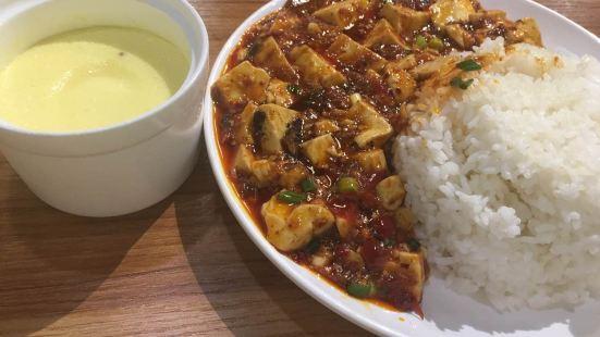 荷塘小炒(凱德·天府店)