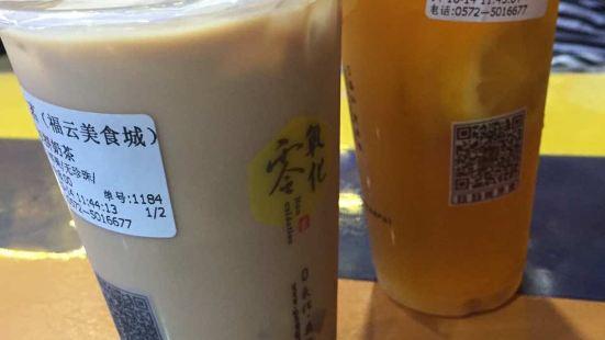 古茗奶茶(九州店)