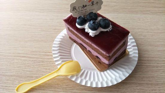 沈記富華蛋糕(女人街店)