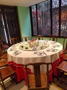 周庄花间堂桔梗餐厅-周庄