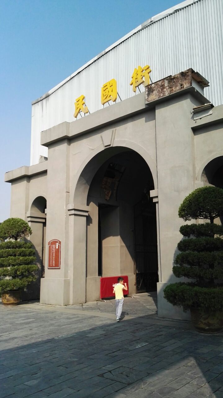 Wuxi Yingdu Wallywood | Tickets, Deals, Reviews, Family Holidays