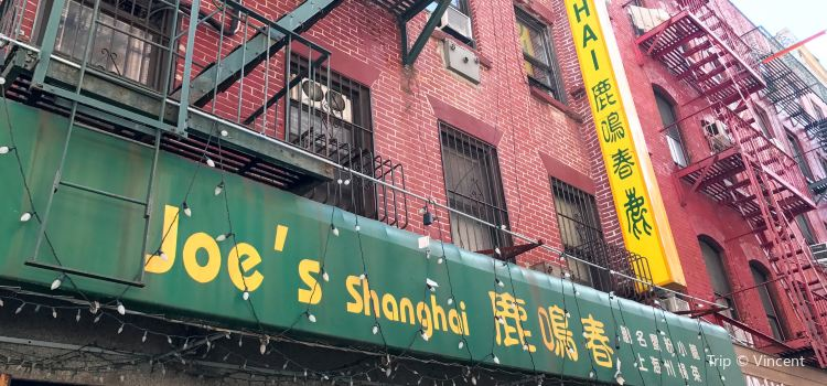 Joe's Shanghai(Chinatown)3