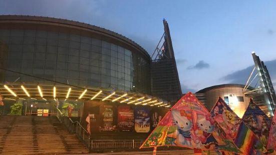 榕城大劇院