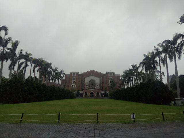 Taiwan University