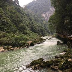 Da Qikong Scenic Area User Photo
