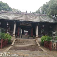 Nanhai God Temple User Photo