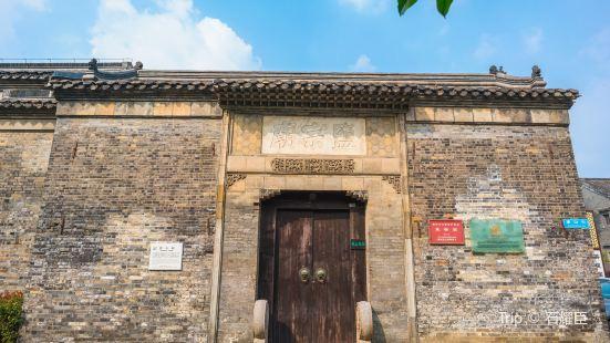 Zenggong Temple