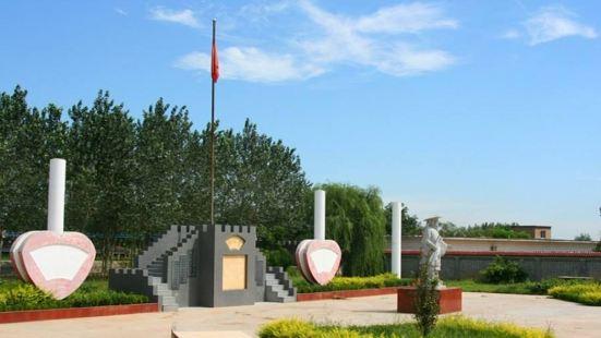 Yubeiyuan Sceneic Area