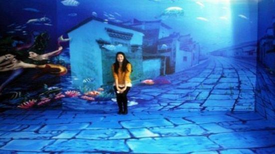 千島湖魔幻3D館