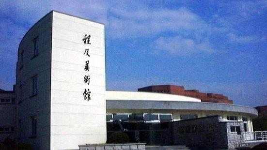 Chengji Art Museum