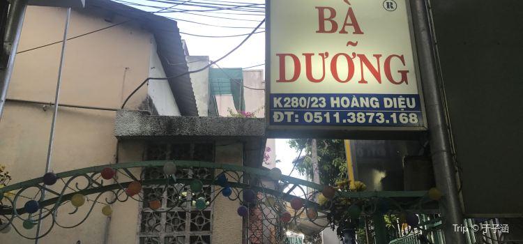 Banh xeo Ba Duong1