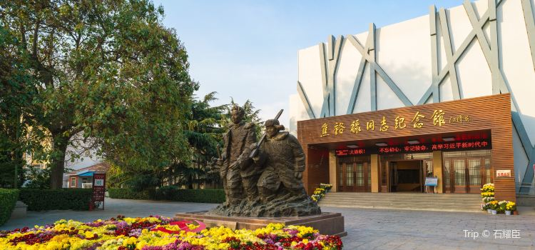 Jiaoyulu Memorial1