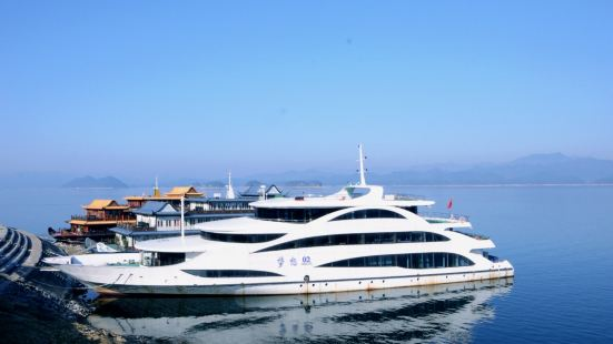 Qiandao Lake Dream No. 2 Luxury Cruise