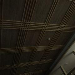탕러위안 온천 체험관 여행 사진