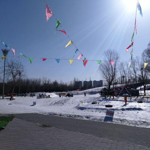 Beijing Yabuluoni Ski