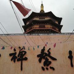 Bo'ao Buddhist Temple User Photo