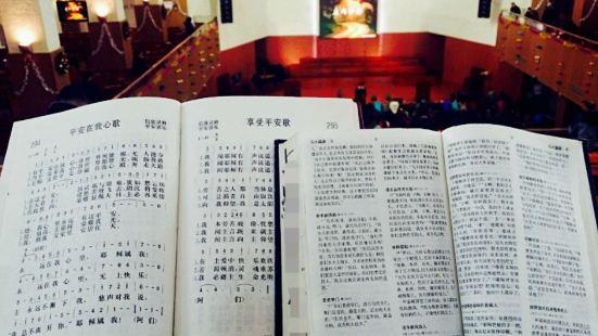 Christian Shangxiangtang
