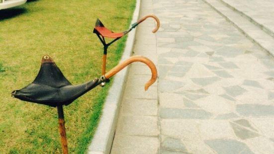 中華手杖博物館