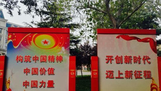 Jiefang Nanyuan Park