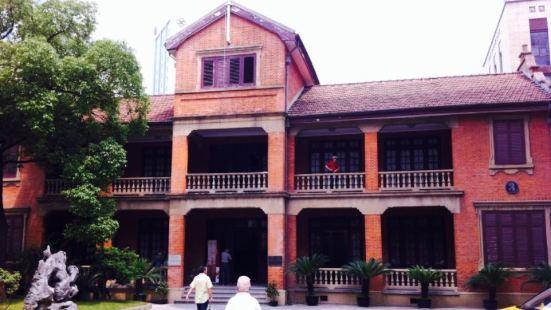 上海特別市政府舊址