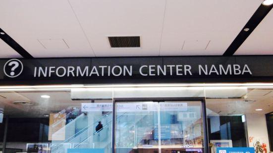 Visitors Information Center in Namba, Osaka