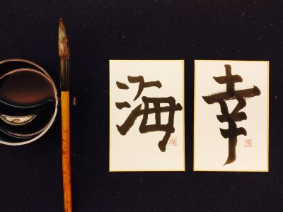 Japanese Calligraphy Class in Shinjuku, Tokyo