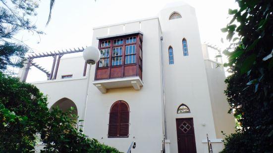Bet Bialik Museum