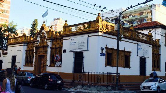 Museo Casa de Yrurtia