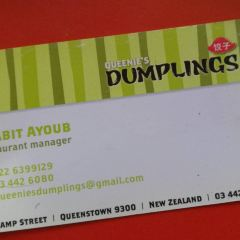 Queenies Dumplings User Photo