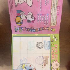 Snoopy Fun Fun Garden User Photo