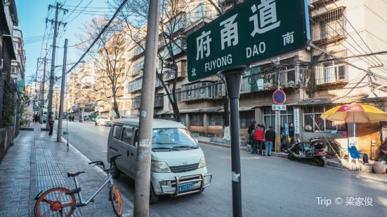 Fuyong Road