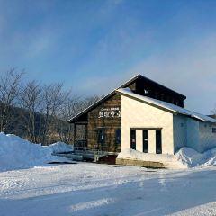 Abashiri Prison Museum User Photo