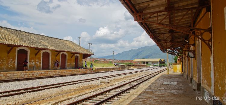 Bisezhai Railway Station1