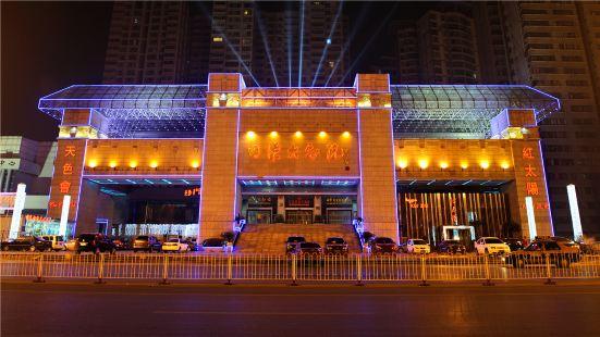Tian Han Grand Theater