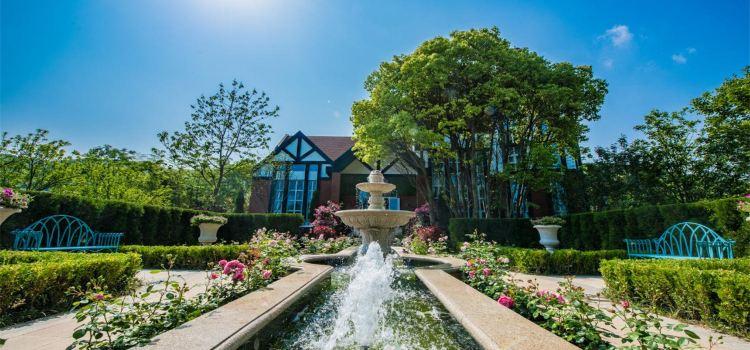 Jardin Admirable Tourist Resort3