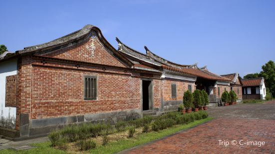 Lin An Tai Historical House & Museum